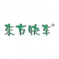 东方快车下载最新版_东方快车app免费下载安装