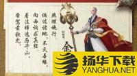 王者荣耀x敦煌研究院第三