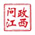 问政江西下载最新版_问政江西app免费下载安装