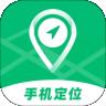北斗寻位下载最新版_北斗寻位app免费下载安装
