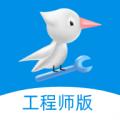 啄木鸟工程师版下载最新版_啄木鸟工程师版app免费下载安装