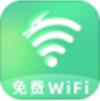 速龙WiFi下载最新版_速龙WiFiapp免费下载安装