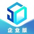 五度易链企业版下载最新版_五度易链企业版app免费下载安装