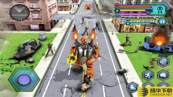 变形老虎机器人游戏下载_变形老虎机器人游戏手游最新版免费下载安装