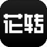 花转积分下载最新版_花转积分app免费下载安装