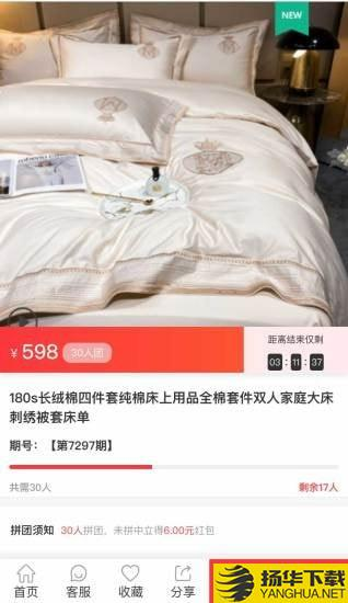 百汇达下载最新版_百汇达app免费下载安装