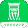意燃健康下载最新版_意燃健康app免费下载安装