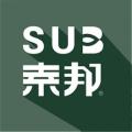 素邦生活下载最新版_素邦生活app免费下载安装