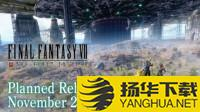 TGS 2021:吃鸡手游《最终幻想7:第一战士》11月上线 支持手柄、增加训练模式