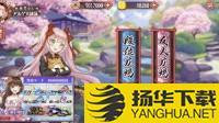 开服即宣布停运游戏《姫雀鬼》 被发现还能登入抽卡