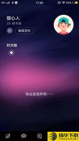 花季短视频下载最新版_花季短视频app免费下载安装