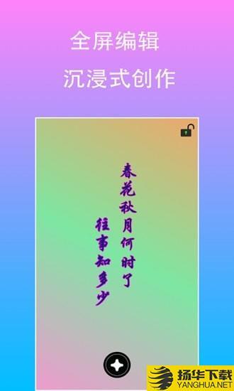 原图片文字编辑