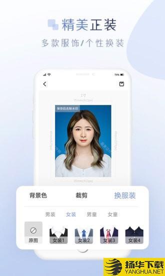 懒人证件照下载最新版_懒人证件照app免费下载安装