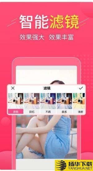 拼图易下载最新版_拼图易app免费下载安装