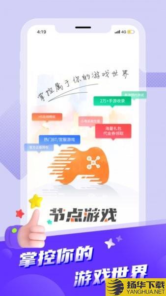 饺子游戏盒子app下载_饺子游戏盒子app手游最新版免费下载安装