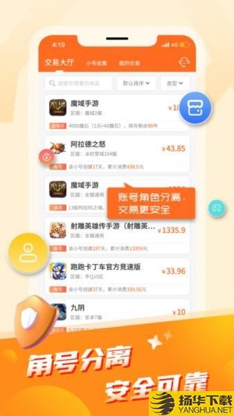 饺子游戏盒子最新版下载