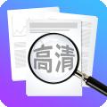 高清放大镜下载最新版_高清放大镜app免费下载安装