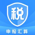 个税申报汇算下载最新版_个税申报汇算app免费下载安装