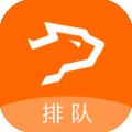 银豹排队下载最新版_银豹排队app免费下载安装