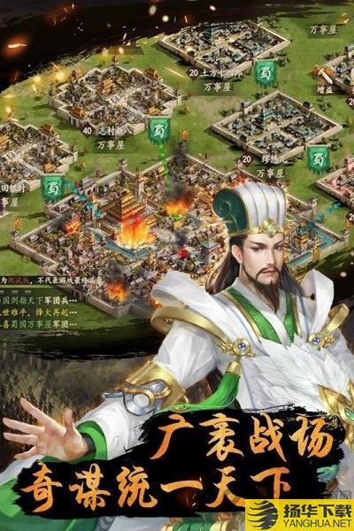 神陵武装游戏下载_神陵武装游戏手游最新版免费下载安装