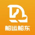 车马动船运船东端下载最新版_车马动船运船东端app免费下载安装