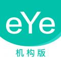 眼护士机构版下载最新版_眼护士机构版app免费下载安装