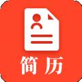 做简历大师下载最新版_做简历大师app免费下载安装