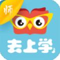 去上学教师下载最新版_去上学教师app免费下载安装