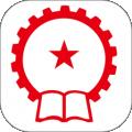 天工讲堂下载最新版_天工讲堂app免费下载安装