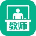 教师在线下载最新版_教师在线app免费下载安装