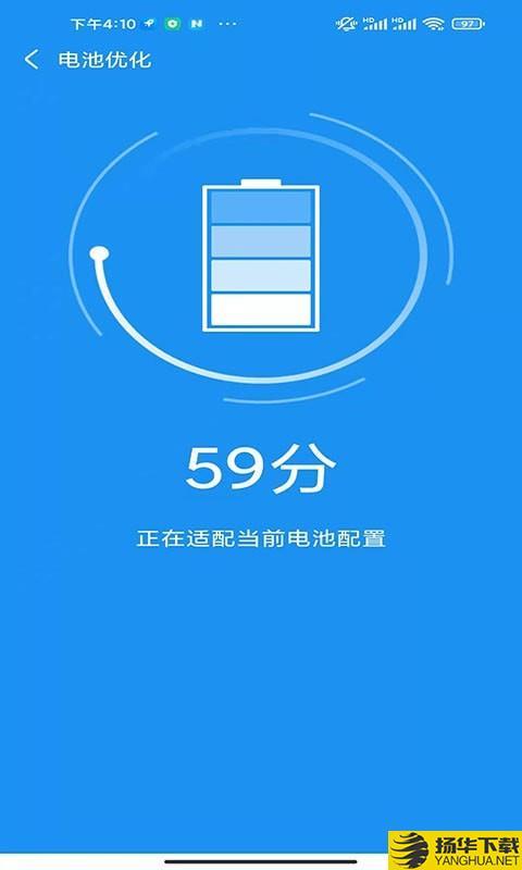 老司机清理下载最新版_老司机清理app免费下载安装