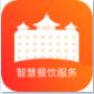 智慧餐饮服务下载最新版_智慧餐饮服务app免费下载安装