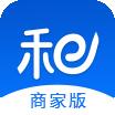 和易生活商家版下载最新版_和易生活商家版app免费下载安装