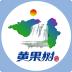 黄果树旅游下载最新版_黄果树旅游app免费下载安装