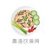青海饮食网下载最新版_青海饮食网app免费下载安装