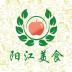 阳江美食平台下载最新版_阳江美食平台app免费下载安装