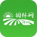 滁州园林网