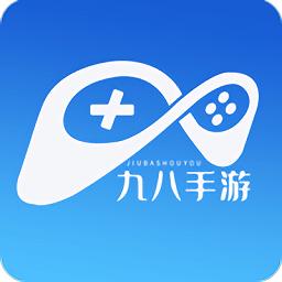 九八手游游戏盒子下载_九八手游游戏盒子手游最新版免费下载安装