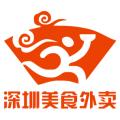 深圳美食外卖下载最新版_深圳美食外卖app免费下载安装