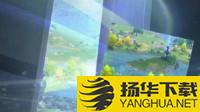 《王者荣耀》IP新游海报抄袭《原神》场景 官方致歉